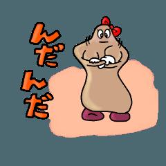 茨城弁の土偶「びいなす」だっぺ Part2