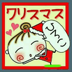 ちょ~便利![ひろこ]のクリスマス!