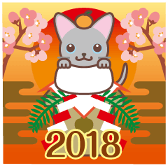 NEW YEAR 2018〜ロシアンブルー