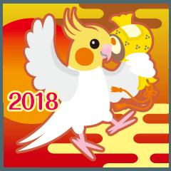 2018〜ほっぺがキュートなオカメインコ