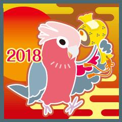 NEW YEAR 2018〜可愛らしい モモイロインコ