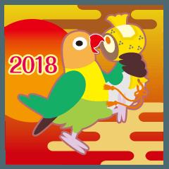 NEW YEAR 2018〜丸い目のボタンインコ
