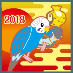 NEW YEAR 2018〜セキセイインコ