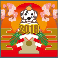 NEW YEAR 2018〜ダルメシアンと車