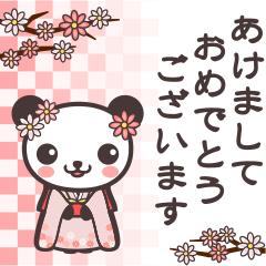 こぱんだ☆スタンプ (春夏秋冬編)