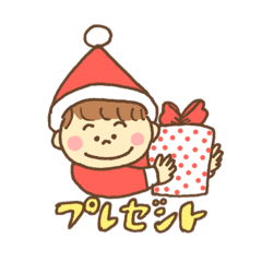 たのしいクリスマス会