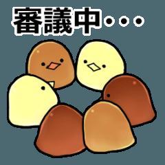 ヒヨコの焼き菓子ぴよボーロ