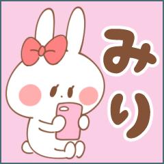 【みりちゃん】専用スタンプ