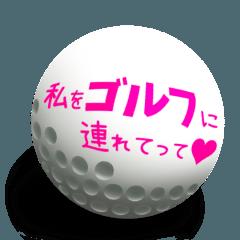 【動く】コロコロゴルフボール3