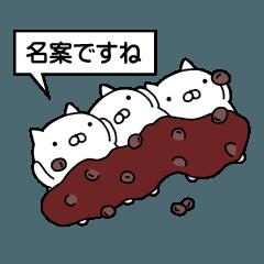 和菓柴【大人の敬語スタンプ】