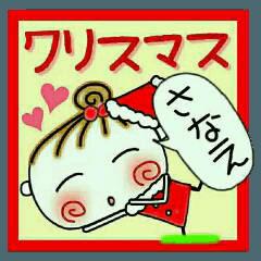 ちょ~便利![さなえ]のクリスマス!