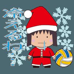 少女バレーボールの冬