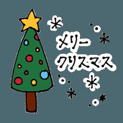 ☆クリスマス&お祝いスタンプ☆