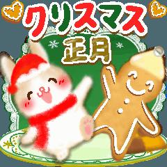 メリクリうさちゃん♡ +お正月