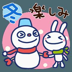 [LINEスタンプ] ほぼ白うさぎ4(冬編) (1)