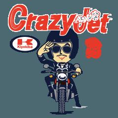 清木場俊介のCRAZY SHUN vol.2