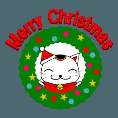 招き猫のねねこ クリスマス時々年賀