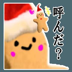 【実写】クッキーマン