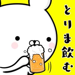 ☆使える☆お酒に誘うさぎ
