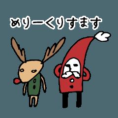 シュールサンタのクリスマス