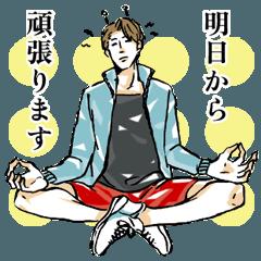 ゴーゴー☆バリボー3(ちょいウザ編)