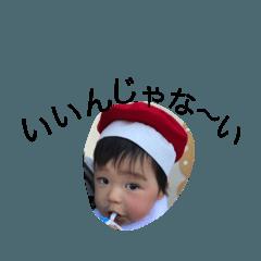 [LINEスタンプ]  (1)