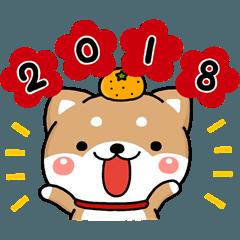 無難な戌年の年賀スタンプです。【2018】