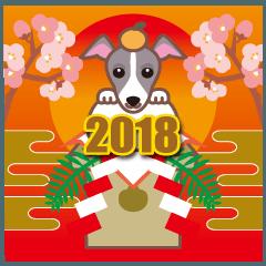 2018 NEW YEAR 犬スタンプ7種、猫6種、おうむのインコ5種とワニがあります!