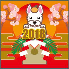 NEW YEAR 2018〜ウエスティと車