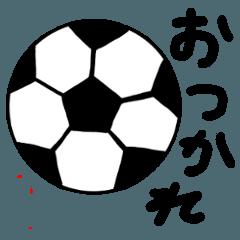 サッカーボールで日常会話スタンプ
