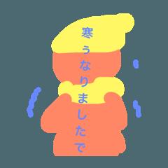 ちぃと丁寧げな鳥取弁 冬ver.