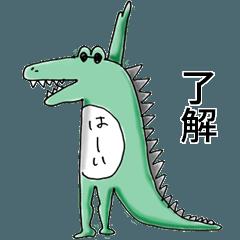 ひとことワニゾー(見やすいバージョン)