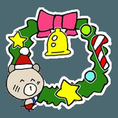 く~吉と仲間たち クリスマスと新年の挨拶2