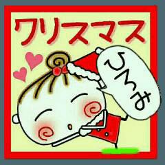 ちょ~便利![ひろみ]のクリスマス!
