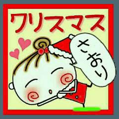 ちょ~便利![さおり]のクリスマス!