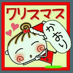 ちょ~便利![かおり]のクリスマス!