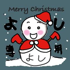 【よし専用】クリスマス雪だるま