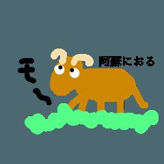 好きばい熊本ver.1