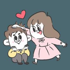 Lovey Dovey Date