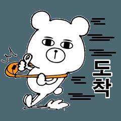 ペッコムの韓国語(ふりがな&和訳なし)