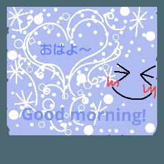 tukaeru mojisuta meimoa 15