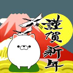動く!冬季イベント、お祝いセット