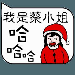 Miss Tsai Christmas and life festivals