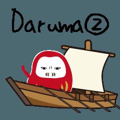 ダルマニアン2(だるま)営業ダルマニアン