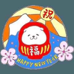 あけおめ犬 年賀状 2018
