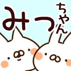 【みっちゃん】専用