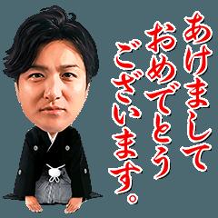 読売巨人軍 クリスマス&お正月バージョン