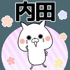 内田の元気な敬語入り名前スタンプ(40個入)