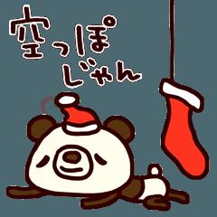 シャカリキぱんだ6(クリスマス編)