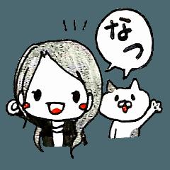 なつのすたんぷ